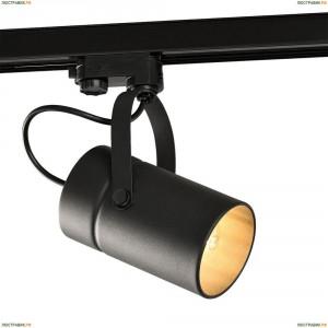 6045 Трековый светильник Mantra (Мантра), Aruba