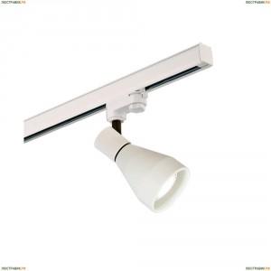 5850 Трековый светильник Mantra (Мантра), Kos