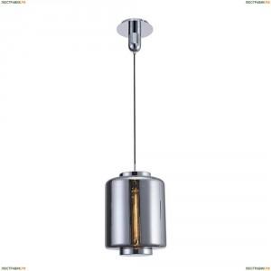 6194 Подвесной светильник Mantra (Мантра), Jarras