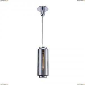 6197 Подвесной светильник Mantra (Мантра), Jarras