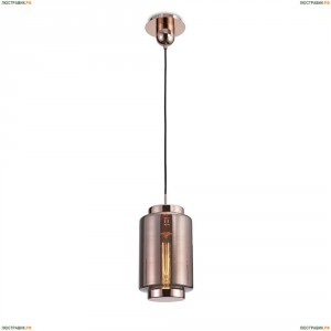 6199 Подвесной светильник Mantra (Мантра), Jarras