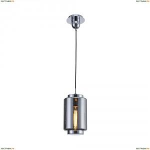 6200 Подвесной светильник Mantra (Мантра), Jarras