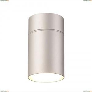 5629 Потолочный светильник Mantra (Мантра), Aruba Silver