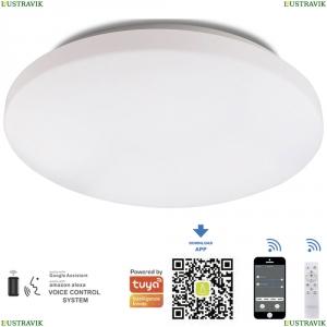 5946 Светодиодный диммируемый светильник с пультом, управлением со смартфона, голосовое управление Mantra, ZERO SMART