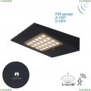 7098 Настенный уличный светильник (солнечная батарея, сенсор, датчик движения) Mantra (Мантра), YETI