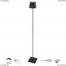 7101 Напольный уличный переносной диммируемый светильник Mantra (Мантра), K2