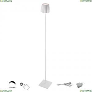 7100 Напольный уличный переносной диммируемый светильник Mantra (Мантра), K2