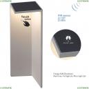 7088 Наземный уличный светильник (солнечная батарея, сенсор, датчик движения) Mantra (Мантра), CHEVALIER