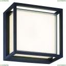 7060 Настенно-потолочный уличный светильник Mantra (Мантра), CHAMONIX