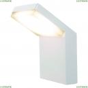 7046 Настенный уличный светильник Mantra (Мантра), ALPINE