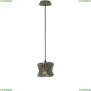 7132 Уличный подвесной светильник Mantra (Мантра), POLINESIA