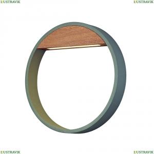 6851 Настенный уличный светильник Mantra (Мантра), CYCLE