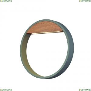6850 Настенный уличный светильник Mantra (Мантра), CYCLE