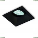 C0165 Встраиваемый светильник Mantra (Мантра), Comfort Gu10