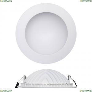C0050  Встраиваемый светодиодный светильник Mantra (Мантра), Cabrera