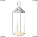 6905 Уличный светодиодный светильник Mantra (Мантра), Astun
