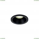 6811 Уличный встраиваемый светодиодный светильник Mantra (Мантра), Comfort Ip54