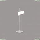 6655 Настольная светодиодная лампа Mantra (Мантра), Tsunami