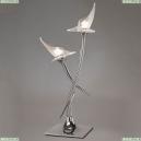 0310 Настольная лампа Mantra (Мантра), Flavia