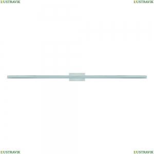 7481 Настенный светильник-подсветка для зеркал Mantra (Мантра), Morne