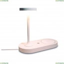 7290 Настольная светодиодная лампа с USB и диммером Mantra (Мантра), CERES