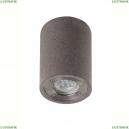 7185 Потолочный уличный светильник Mantra (Мантра), LEVI