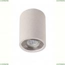 7184 Потолочный уличный светильник Mantra (Мантра), LEVI