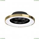 7124 Люстра-вентилятор с пультом Mantra (Мантра), TIBET