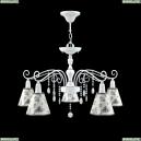 E4-05-WM-LMP-O-8-CRL-E4-05-TR-DN Люстра подвесная Lamp4You (Лампфою), Provence 23