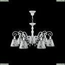 E3-07-WM-LMP-O-8-CRL-E3-07-TR-DN Люстра подвесная Lamp4You (Лампфою), Classic 27