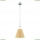 E-00-WM-LMP-O-23 Подвесной светильник Lamp4You (Лампфою), Provence