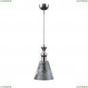 M-00-DN-LMP-O-11 Подвесной светильник Lamp4You (Лампфою), Modern
