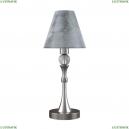 M-11-DN-LMP-O-11 Настольная лампа Lamp4You (Лампфою), Modern