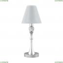 M-11-CR-LMP-O-20 Настольная лампа Lamp4You (Лампфою), Modern