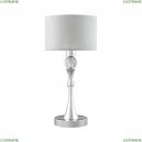 M-11-CR-LMP-Y-19 Настольная лампа Lamp4You (Лампфою), CR-LMP-Y-19