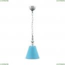 E-00-G-LMP-O-28 Подвесной светильник Lamp4You (Лампфою), Provence