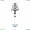E-11-G-LMP-O-1 Настольная лампа Lamp4You (Лампфою), G-LMP-O-1