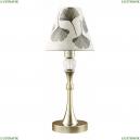 M-11-SB-LMP-O-7 Настольная лампа декоративная Lamp4You (Лампфою), SB-LMP-O-7