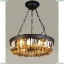 1657-6P Подвесной светильник Favourite (Фаворит), Amber