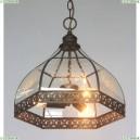 1634-3P Подвесной светильник Favourite (Фаворит), Sandal