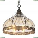 1634-6P Подвесной светильник Favourite (Фаворит), Sandal