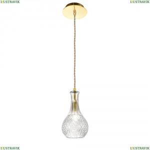 1862-1P Подвесной светильник Favourite (Фаворит), Bottle