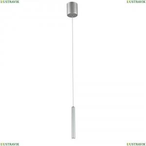 2123-1P Подвесной светодиодный светильник Favourite (Фаворит), Cornetta Silver