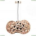 2013-3PC Подвесной светильник Favourite (Фаворит), Gittus