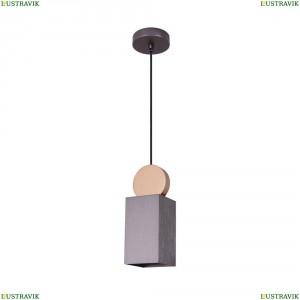 2213-1P Подвесной светильник Favourite (Фаворит), Otium