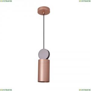 2214-1P Подвесной светильник Favourite (Фаворит), Otium
