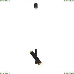 2324-2P Подвесной светодиодный светильник Favourite (Фаворит), Duplex