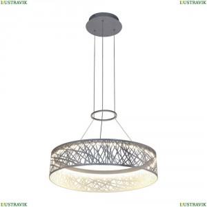 2263-6P Подвесной светодиодный светильник Favourite (Фаворит), Perscripta