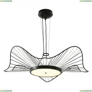 2310-2P Подвесной светодиодный светильник Favourite (Фаворит), Ripple