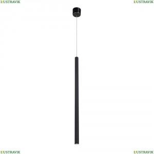 2235-1P Подвесной светодиодный светильник Favourite (Фаворит), Somnium